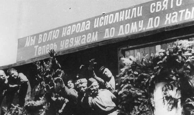 «При демобилизации не отпускать бойцов и офицеров с пустыми руками»