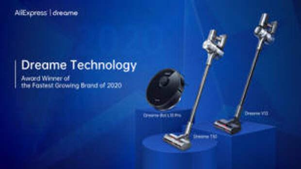 Dreame Technology получает награду как самый быстрорастущий бренд по версии AliExpress