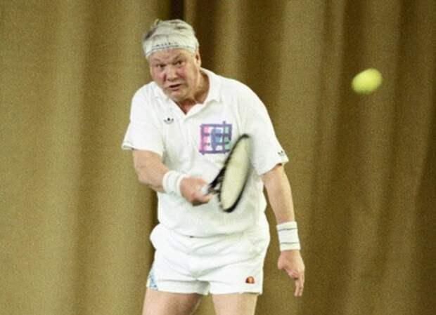 Ельцин и теннис.