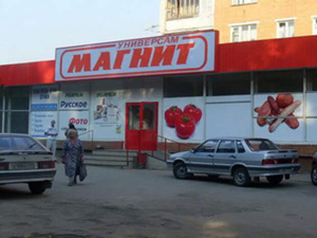"""Директора """"Магнита"""" судят за смерть в полиции блокадницы, не оплатившей три пачки масла"""