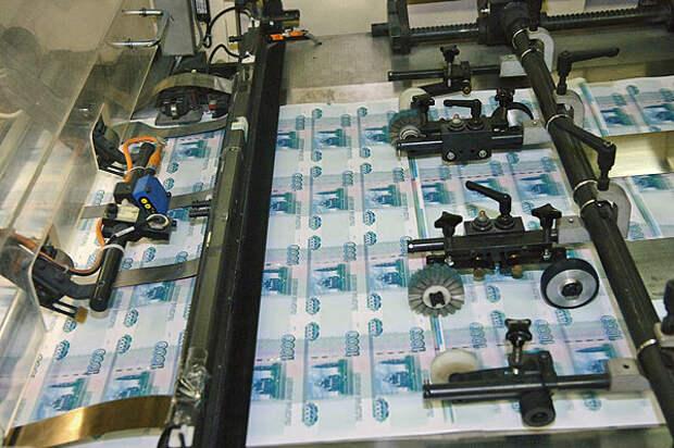 Как печатают деньги - Версия для печати