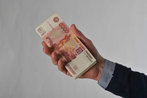 Эксперты назвали вакансии с зарплатами от 500 тысяч рублей в России