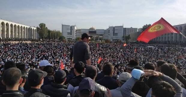 Майдан в Бишкеке. 05.10.2020