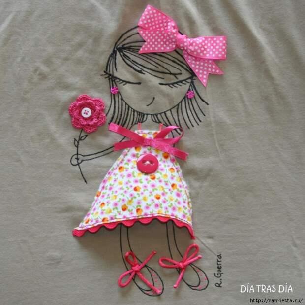 Аппликация с вышивкой на детских футболках (32) (700x699, 332Kb)