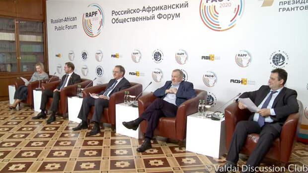 Россия и Африка: не будет коммуникации – не будет ничего