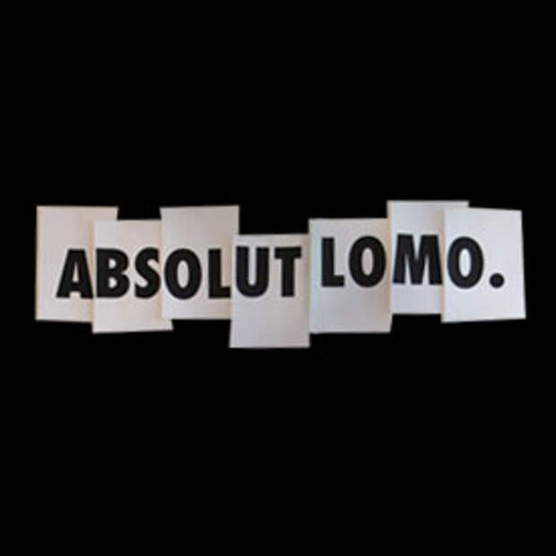 Absolut Vodka  - абсолютный бренд