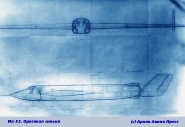 Il-52-010
