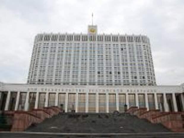 ПРАВО.RU: Правительство предложило закрыть должникам доступ к госуслугам