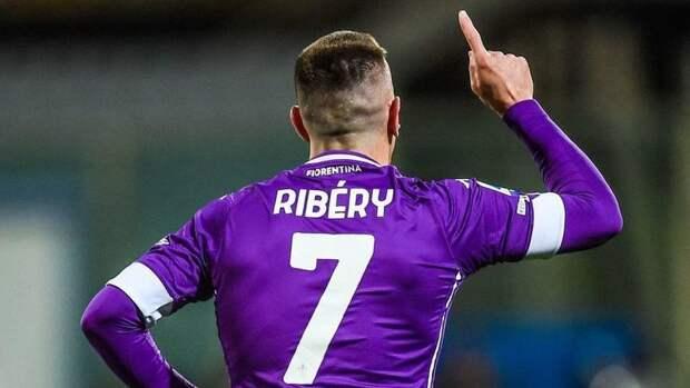 Рибери неполучил предложения от «Фиорентины» поновому контракту иготов покинуть клуба