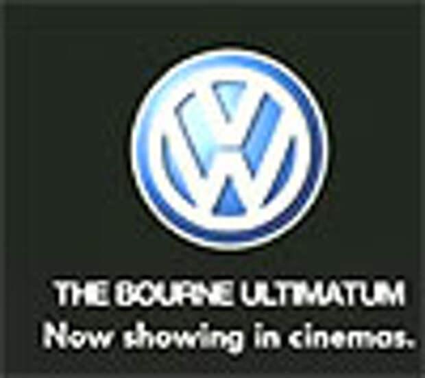 Volkswagen и «Ультиматум Борна»: реклама «два в одном»