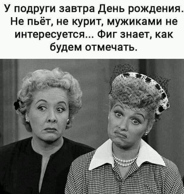 Пациент на приёме у психиатра:  –Доктор, я страдаю манией величия!...