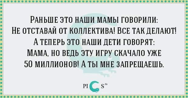 cardkids01