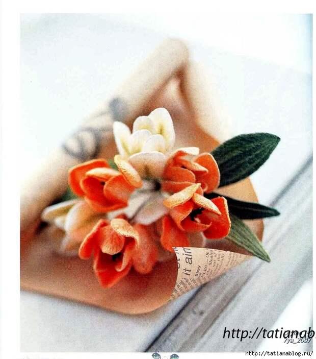 302_Ondori. Flowers. Wire Work Embroidery - 2006.page10 copy (616x700, 321Kb)