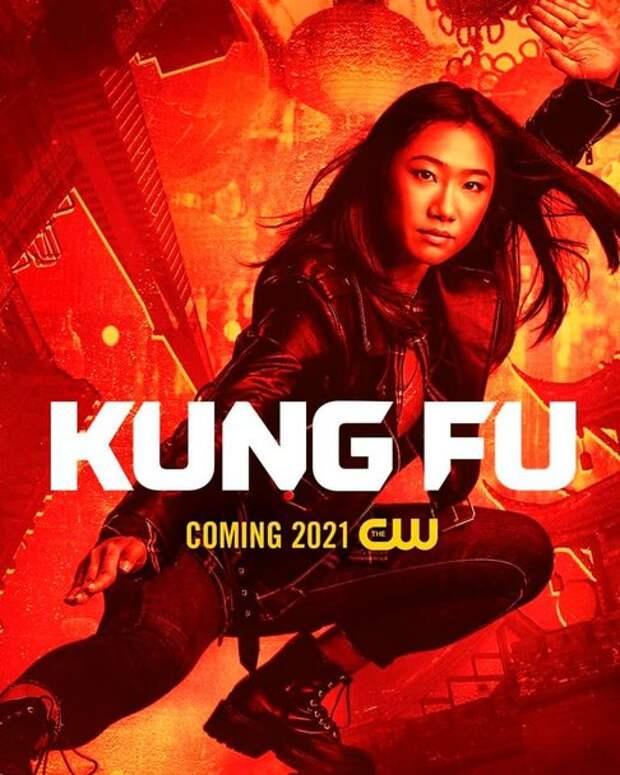 Новый трейлер к сериалу «Кунг-Фу»