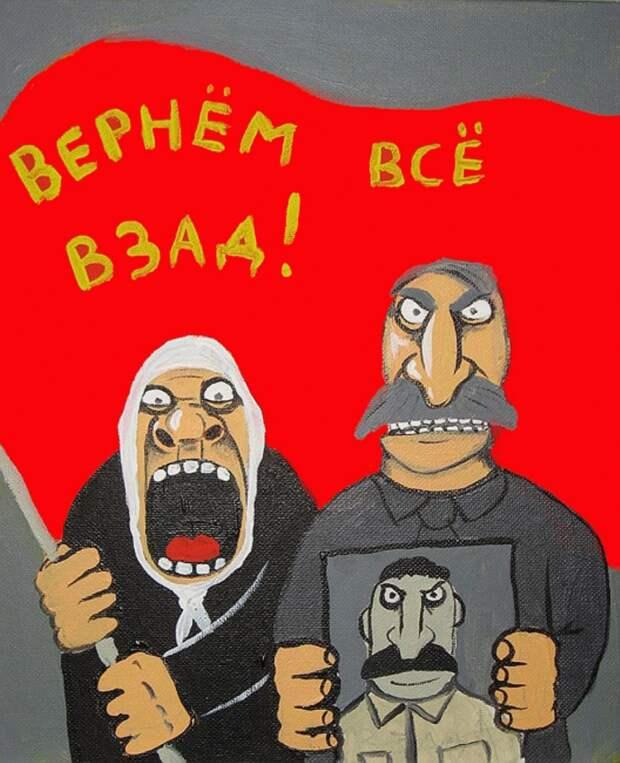 27-553e83e20943c-mify_sovetskoj_i_russkoj_nauki.original