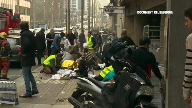 Теракты в Бельгии