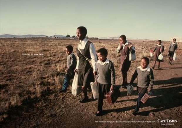 The Cape Times: один день может изменить мир