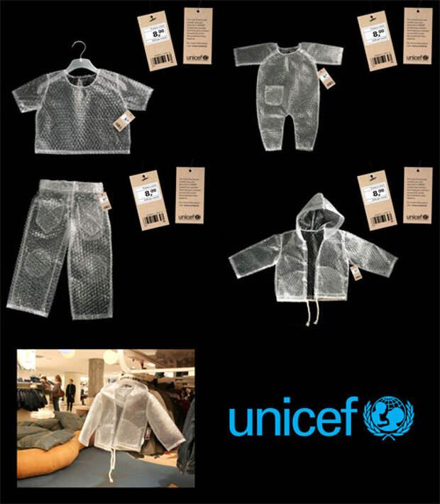 ЮНИСЕФ пакует детей в пупырчатую пленку