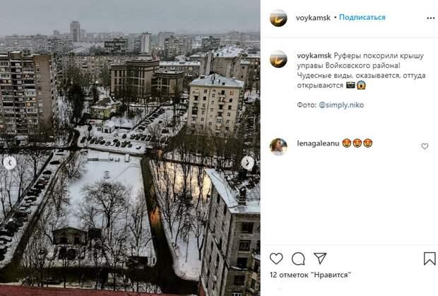 Фото дня: вид на Войковский с крыши многоэтажки