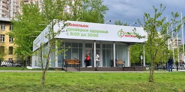 Павильоны «Здоровая Москва» будут оказывать услуги только по вакцинации и ревакцинации