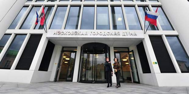 В Москве возбуждено уголовное дело в отношении депутата МГД Шереметьева / Фото: mos.ru