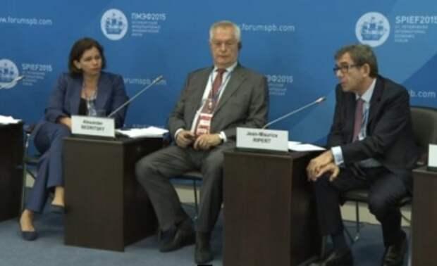 Экологическая повестка дня ПМЭФ-2015: «зеленые вызовы» для России