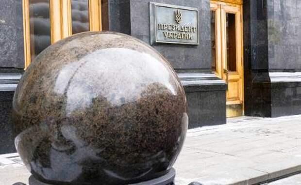 В Киеве подыскивают нового президента?