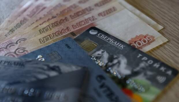 Компании в Подмосковье оштрафовали на 1,6 млн руб за нарушения в долевом строительстве