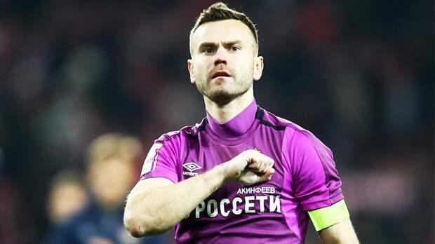 Акинфеев— самый преданный футболист топ-10 лиг Европы. Месси— третий