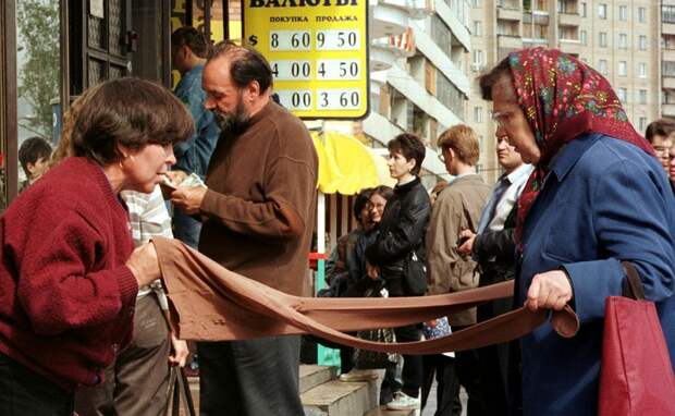 МВФ отметил 20-летие дефолта в России