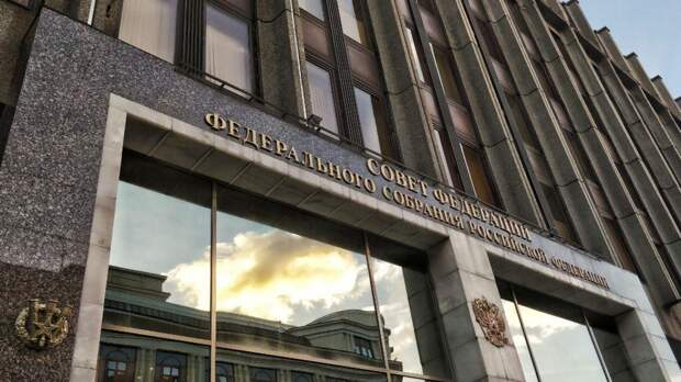 Член Совфеда назвал чушью обвинения Праги в адрес России