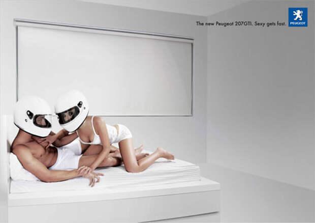 Peugeot 207 GTI: сексуальность ускоряется
