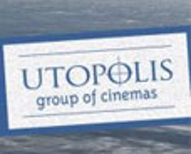 Utopolis group: реальность – отстой