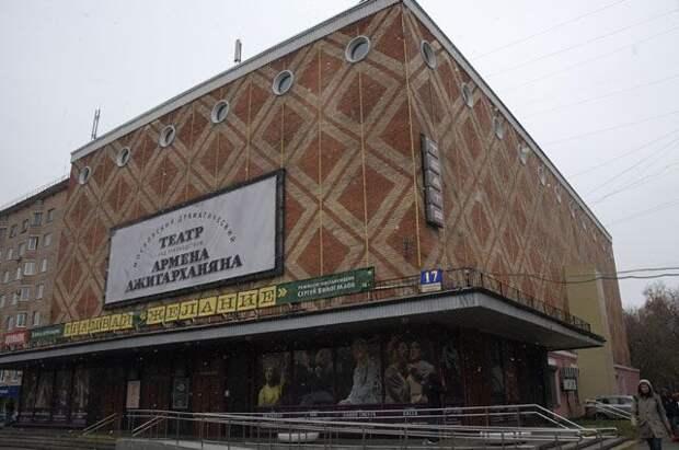 Театр Армена Джигарханяна в Москве сменил название