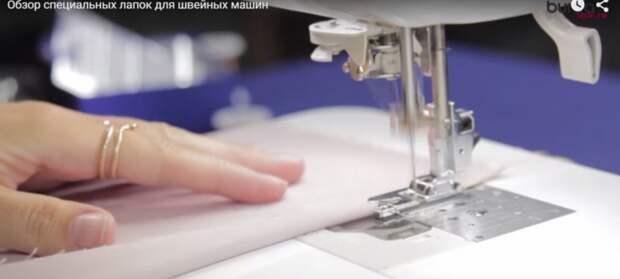 Какие бывают лапки для швейных машин