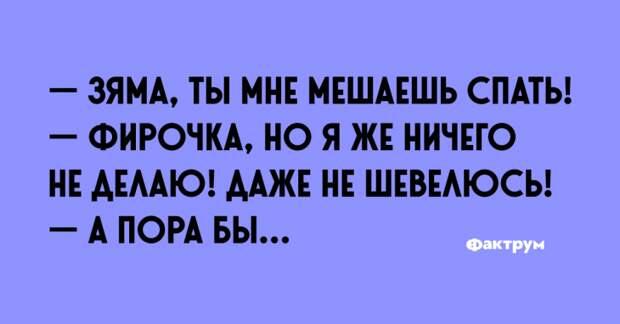 Анекдоты об Одессе и одесситах
