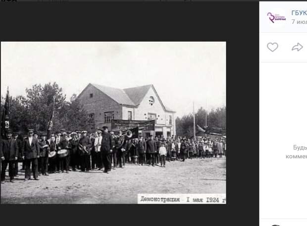 ДК «Заречье» собирает архивные снимки к вековому юбилею