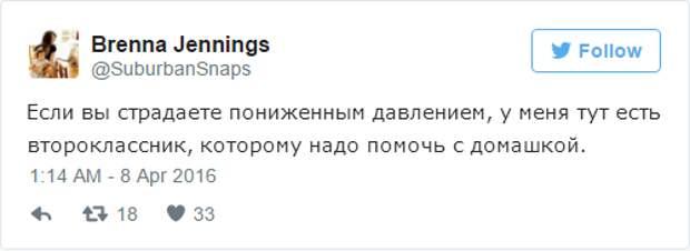 tweetpare09
