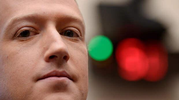Эксперт прокомментировала заведённое в Ирландии дело против Facebook