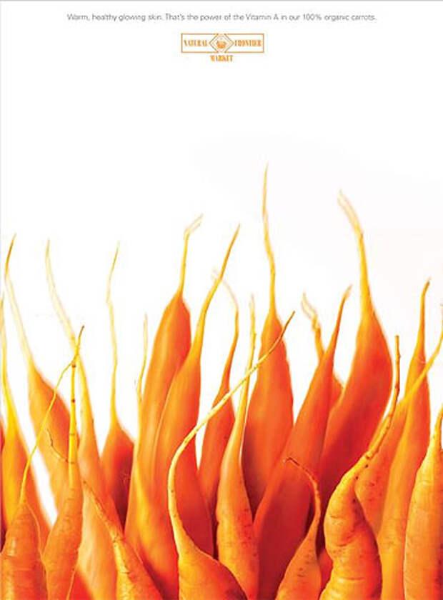 """Надпись на принте: """"Теплая, здоровая и блестящая кожа. Это сила витамина А в нашей 100%-органической моркови """""""