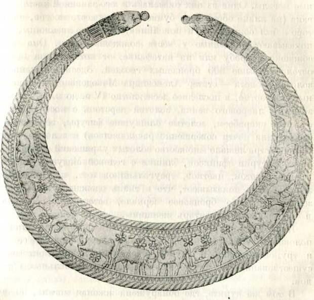 Золотое ажурное ожерелье из гробницы кургана Большая Близница. IV в. до н. э. (Эрмитаж).