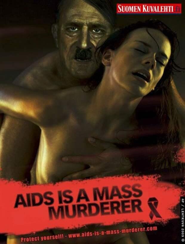 Креативная реклама пропаганды безопасного секса