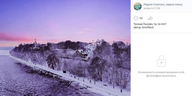 Фото дня: зимняя сказка в Троице-Лыкове
