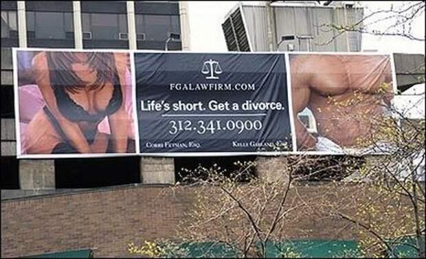 Реклама, на которую пожаловались