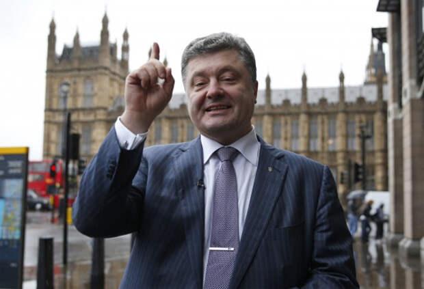 """Порошенко приглашает Россию стать частью ЕС и принять его """"ценности"""". украина президент порошенко"""
