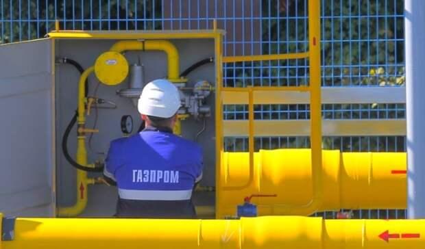 «Газпрому» предлагается стать единым оператором погазификации