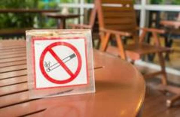 Австрия запретила курить