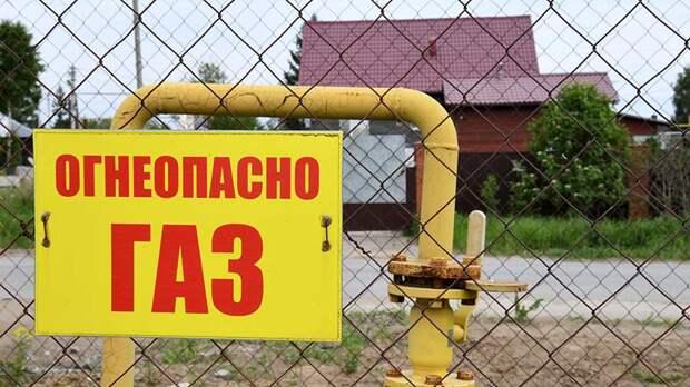 «Единая Россия» внесет законопроект о доступе к частным газопроводам в сентябре