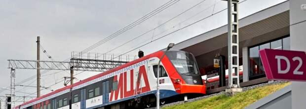 Расписание поездов на станции МЦД Перерва изменится до 23 июля