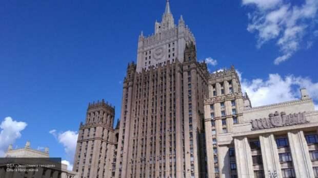 Замглавы МИД РФ и посол США в Москве по телефону обсудили ситуацию в Сирии